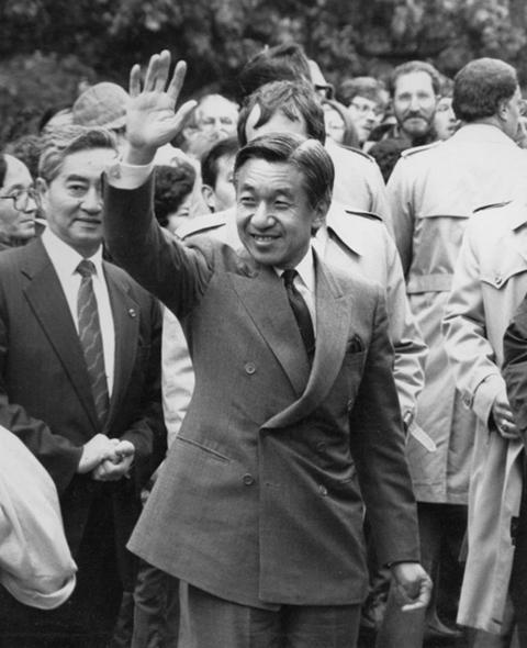 Akihito Jpeg
